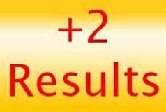 +2, தேர்வு முடிவுகள்: பெரம்பலூர் ; 95.15 % தேர்ச்சி பெற்று, தமிழகத்தில் 3வது இடம்!
