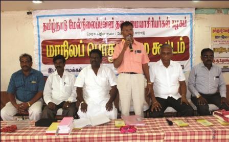 ராசிபுரத்தை தலைமையிடமாகக் கொண்டு புதிய கல்வி மாவட்டம் :  ஆசிரியர்கள் சங்கம் கோரிக்கை