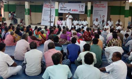 நாமக்கல் கிழக்கு மாவட்ட திமுக சார்பில் ஊராட்சி சபைக் கூட்டம்